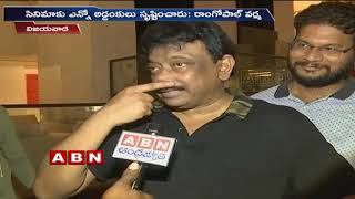 Director Ram Gopal Varma Reveals His Upcoming Movie Title