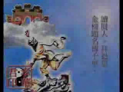 Video Clip on Lord Kui Xing (魁星帝君短片) Music Videos