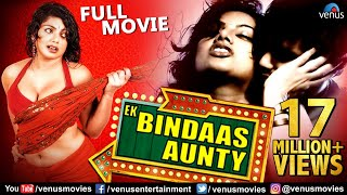Ek Bindaas Aunty | Full Hindi Movie | Swati Verma | Tilak | Priya Shukla | Hindi Romantic Movie