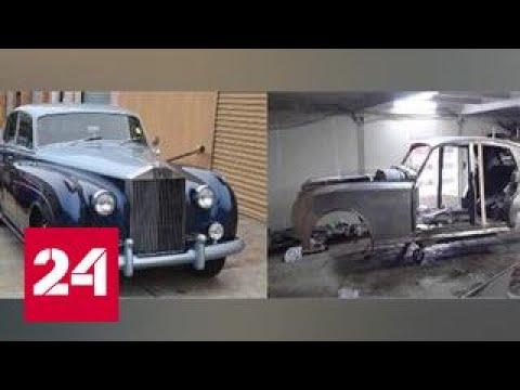 Реставраторы уничтожили раритетный Rolls-Royce Грейс Келли