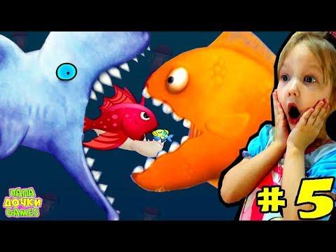 Рыбка ест Рыбку Tasty Blue ОЧЕНЬ ГОЛОДНАЯ РЫБА съела ЗЕМЛЮ 5. АКУЛА стала ОГРОМНОЙ. Видео для детей