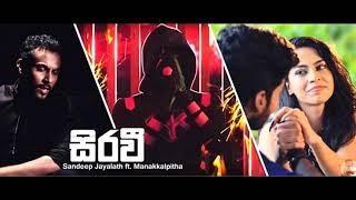 Sirawee - Sandeep Jayalath ft Manakkalpitha (Hip Hop Mix) DJ Fighter