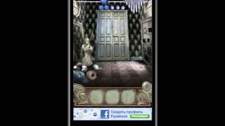 Игра побег из особняка прохождение 56 уровень