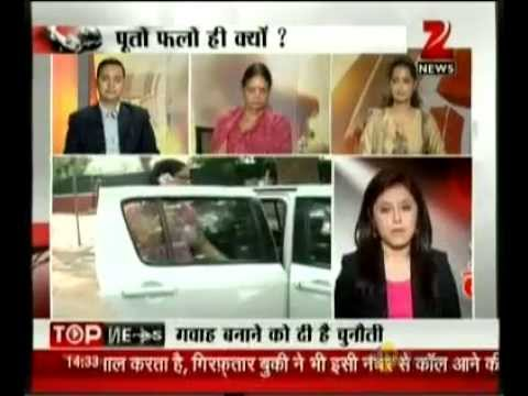 Zee News : Horrible Insights On Sex Determination Tests In India , Zee Media Talks To The Experts video