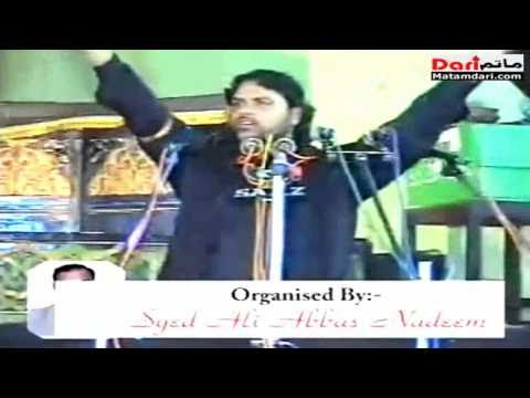 Shoukat Raza Shoukat In India, Majlis 3 - 19th Ramzan 1426 (24.10.05), Part 1 6, Hd video