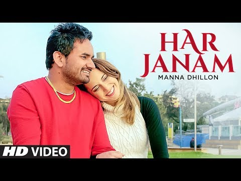 Har Janam: Manna Dhillon (Full Song) Pav Dharia | Yaad Dhillon | Latest Punjabi Songs 2017