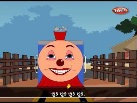 Gujarati Rhymes For Kids   09 Jhuk Jhuk Gaadi   Gujarati Rhymes Train video