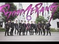 Wanna One (워너원) - 'BOOMERANG (부메랑)' - Dance Cover by Sound Wave from Viet Nam