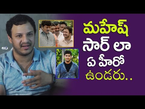 Ping Pong Surya about Mahesh Babu | Srimanthudu Telugu Movie | Ping Pong Surya Interview