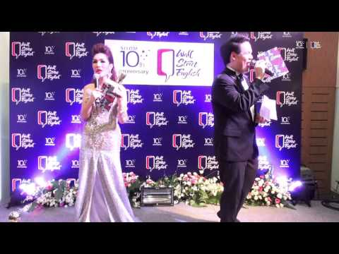 The 10th Anniversary of Wall Street English Silom