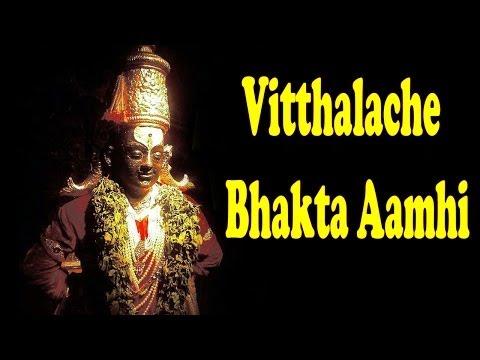 Vitthalache Bhakt Aamhi | Supriya Pandit | Dabal Bari Bhajan video