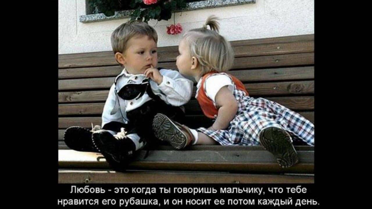 Рассказы про мальчиков которые любят писи девочек 19 фотография