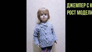 Вязание детского джемпера.  Knitting of a children's jumper.