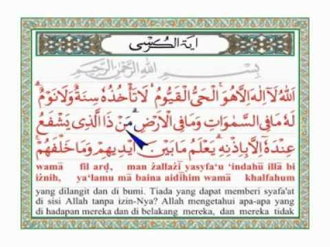 Ayat Kursi + arab latin dan terjemahannya