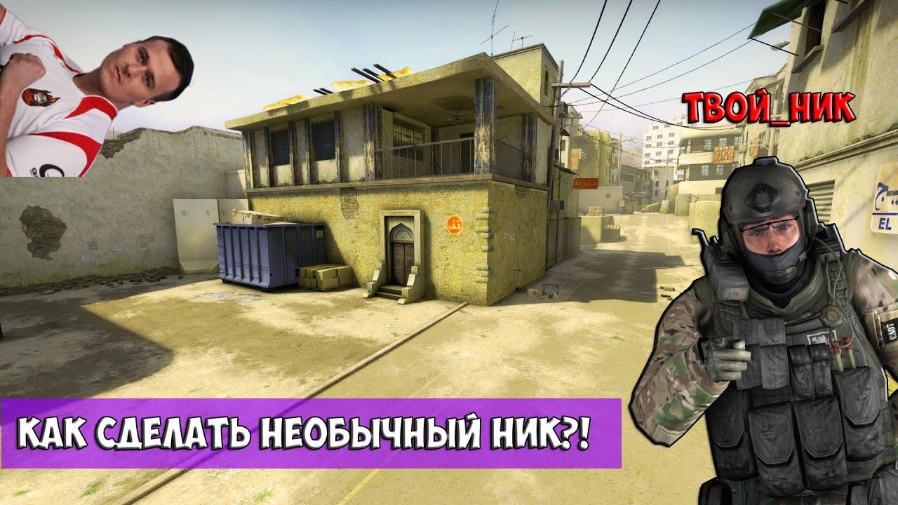 Как в кс 1.6 писать по русски в чате 46