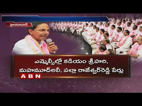 KCR to Take Oath as Telangana CM at Exactly 1:25 pm Today at Raj Bhavan | ABN Telugu