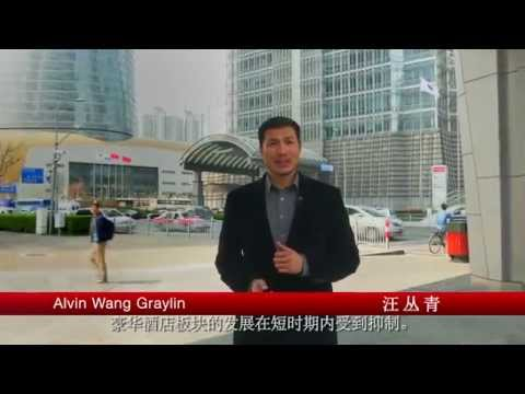 China60 - HOTELS: Repositioning for Future Growth