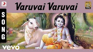 Bajaregopalam - Varuvai Varuvai Tamil Song | Chitra