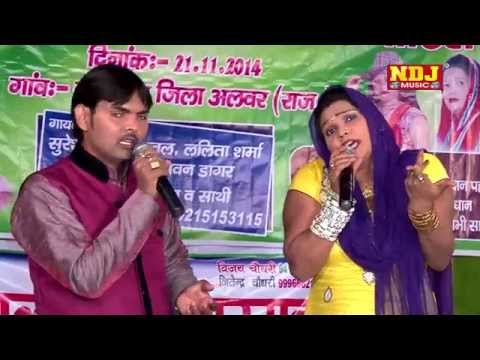 Banugi Bahu Patwari Ki | Haryanvi Superhit Romantik Hot Ragni 2015 | Suresh Gola | Lalita Sharma video