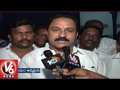 Sarpanch's Holds Maha Sabha, Demand TS Govt To Recruit Sarpanch's As Person Incharge | V6 News