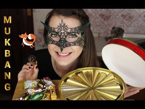 МУКБАНГ Чаепитие с конфетками *ИСТОРИИ ИЗ ДЕТСТВА*/Mukbang Tea & CANDIES