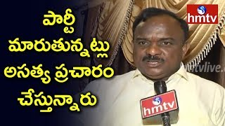 Anakapalle MLA Peela Govinda Satyanarayana Face to Face over Party Change | hmtv