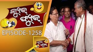News Fuse 16 Aug 2017   Independence Day Special - Odia Comedy Show