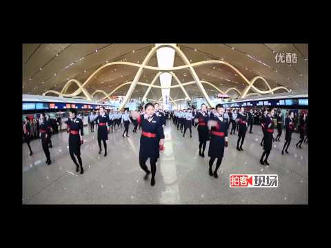 Dancing flight attendant in China