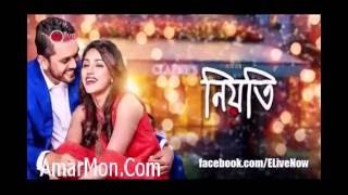 Niyoti Trailer নিয়তি Arifin Shuvoo Jolly Niyoti Bengali Movie 2016 Trailer