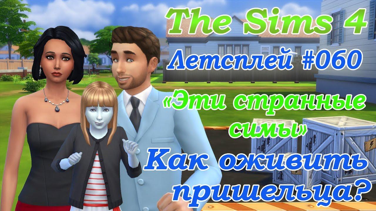 Sims 3 gangbang mod hentay photo