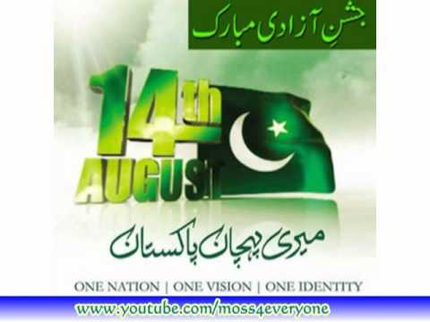 Pakistan National anthem Remix (Qumi Tarana )