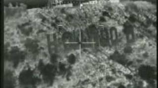 6 Apaches flying over Hollywood - FLIR