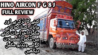 Hino AirCon FG8J Full review | price & specification | earning & expenses