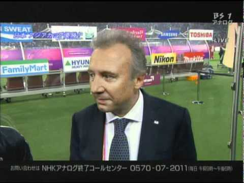 2011/01/29 AFC Asian Cup [6] FINAL Japan vs Australia Zaccheroni interview