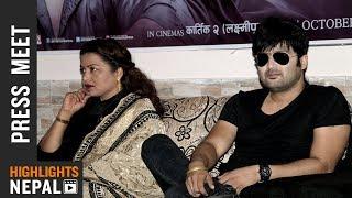 New Nepali Movie Rudrapriya Press Meet Event 2017/2074   Rekha Thapa   Aryan Sigdel