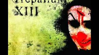 Watch Trepalium Addicted To Oblivion video