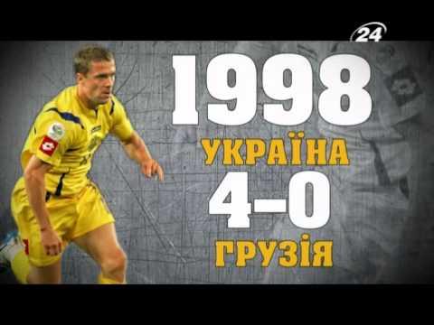 Найшвидший гол в історії футбольної збірної України ...