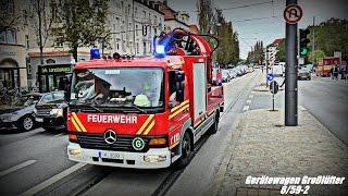 [Rauchentwicklung in U-Bahntunnel] Löschzug FW 7 + div. Sonderfahrzeuge BF/FF München