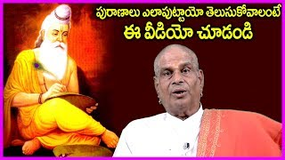 Watch This Video To Know How Myths Were Born   Rose Telugu Movies