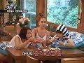 무한걸스 S3 E37 여름 맞이 단합대회 110818 MP3