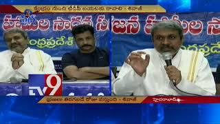 Actor Sivaji criticises CM Chandrababu over AP Special Status