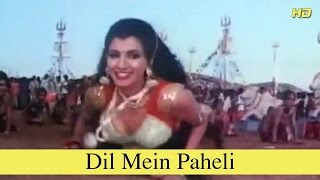 Dil Mein Paheli | Full Song | Karishma Kudrat Kaa | Dharmendra, Rati Agnihotri