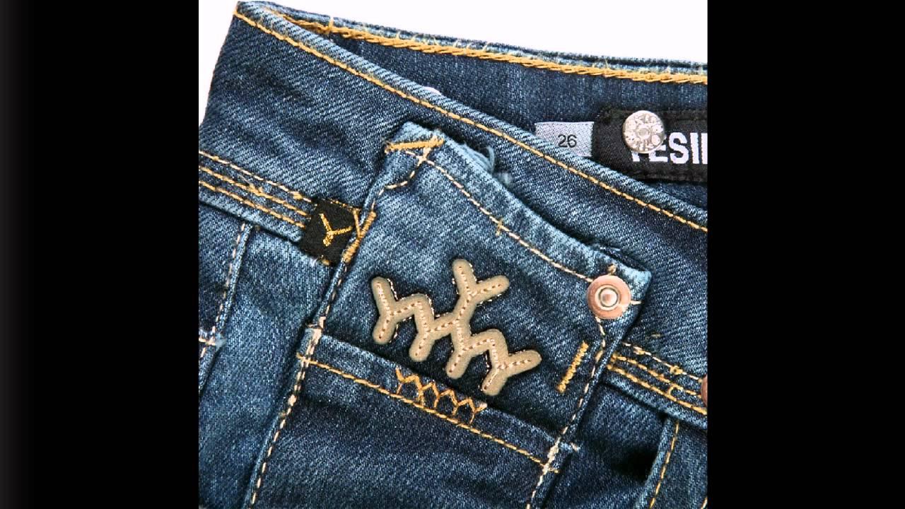 джинсы с мотней сaрaтов