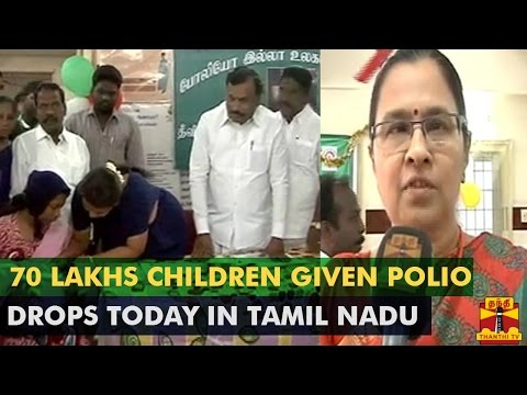 Polio Drops Camp : 70 lakh Children Given Polio Drops today - Thanthi TV