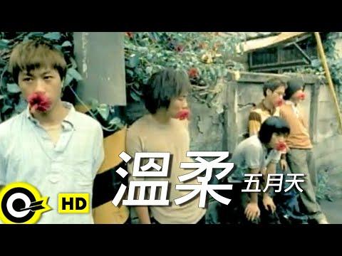 Mayday - Wen Rou