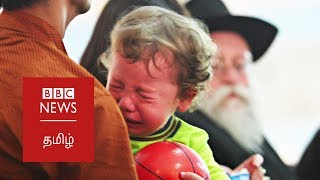 BBC meets grandpa of Moshe: The Israeli boy who survived 2008 Mumbai attack: BBC Tamil world news