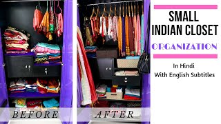 Small Indian Closet Organisation  | In Hindi with English Subtitles