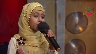 Amar Konthe Amon Shuda | By Miftahul Jannat | Bangla islamic song 2017