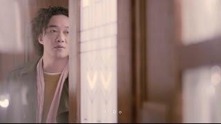 Download 陳奕迅 Eason Chan - 《I Do》MV 3Gp Mp4