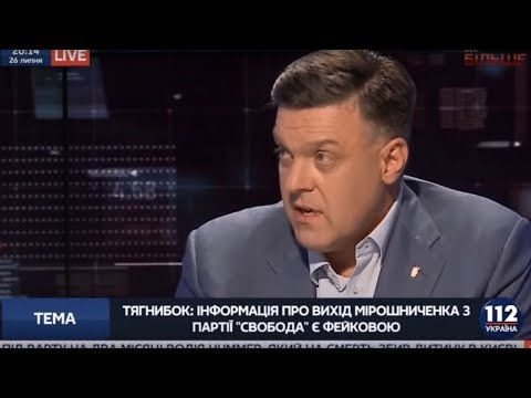Олег Тягнибок про анексію Криму та інтереси України, про щастя і тарифи